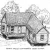 Union Valley Community Grade School